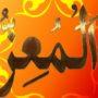 al-muizz